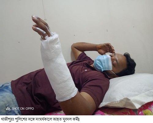 Gazipur-(2)- 29 March 2021-Police & BNP Clash At Chyabithi (South)-3