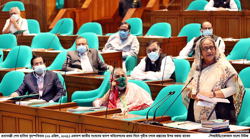 01-04-21-PM_Parliament-7