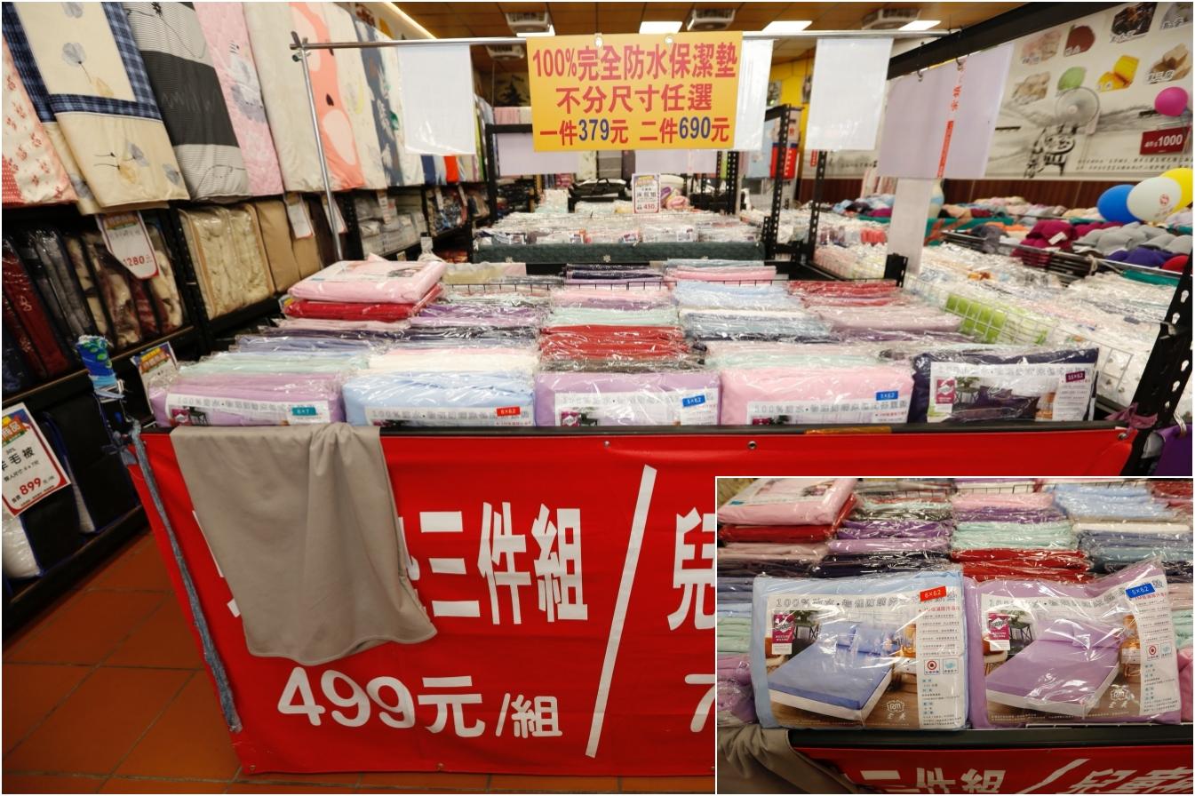 [平鎮特賣會]柔美寢具拍賣會 疫情降溫大回饋~枕頭套兩入$50.床包不分尺寸兩套$450(加碼滿額贈) @VIVIYU小世界