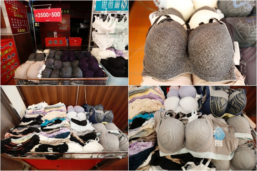 [中和特賣]國際品牌運動球鞋&思薇爾內衣特賣會|國際品牌球鞋一雙不留全面$390.零碼球鞋$100~暢銷款內衣三件$1000.內褲$50起.正價滿額再折500 @VIVIYU小世界