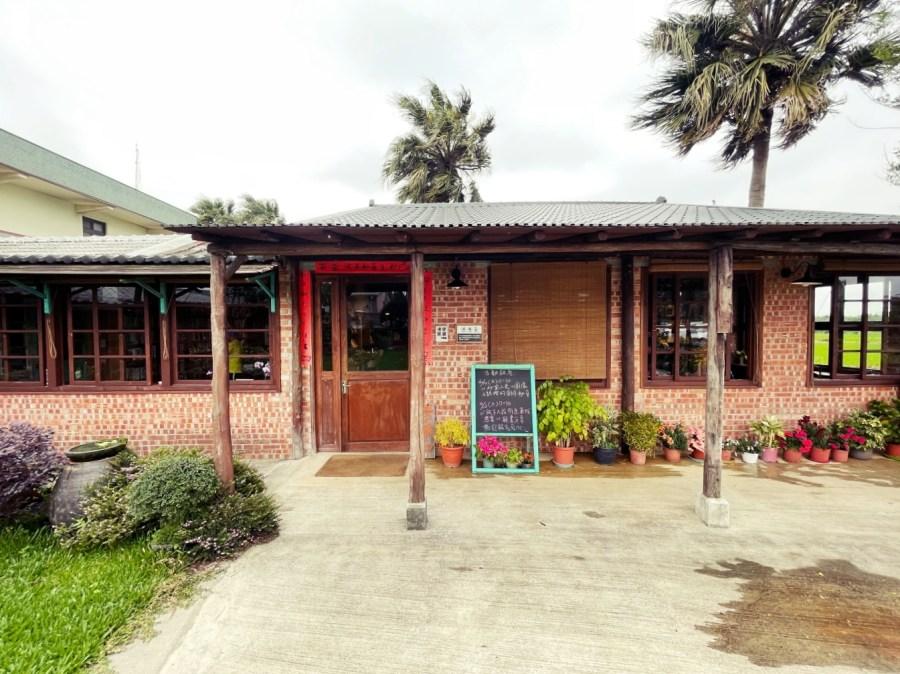[龍潭景點]晴耕雨讀小書院 Readlander Lifestyle Bookstore|隱藏在田野之間的書店、書香、茶香與咖啡香 @VIVIYU小世界