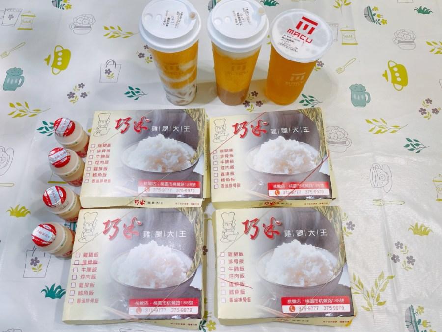 [全台]MACU麻古茶坊 芒果仲夏系列夏季限定登場~楊枝甘露2.0 @VIVIYU小世界