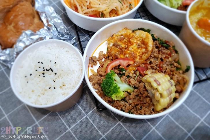 51219267871 b03e003c9a c - 中國醫週邊南洋美食,理越南洋餐館打拋豬份量多、涼拌青木瓜爽口好吃!