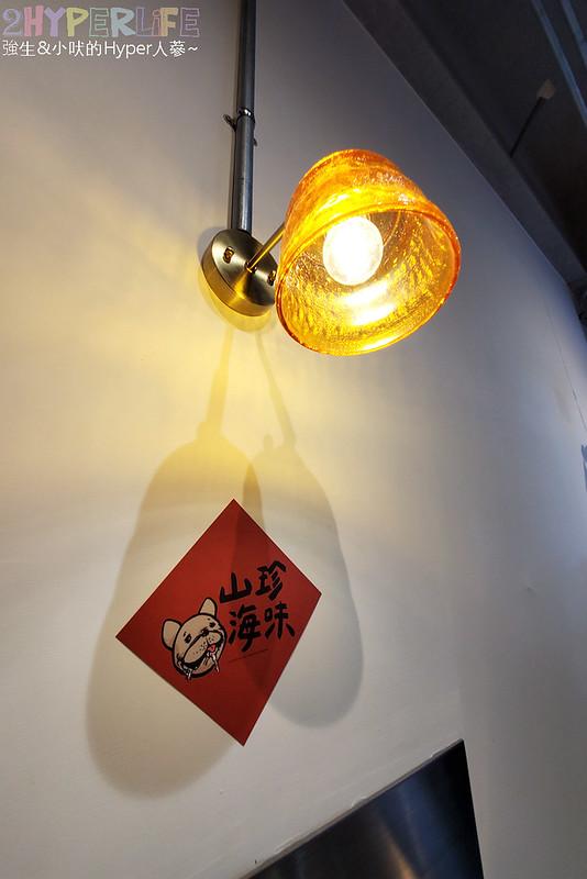51239708783 64964ee180 c - 來自嘉義的人氣印度咖哩,座落在勤美誠品附近的盛食咖哩店防疫期間自取外帶有八折優惠!