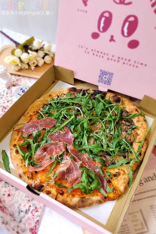 51244275704 b953cb2da2 c - 有著萌萌臉的粉紅色披薩盒超少女心,有種披薩主打南義巴里式薄皮披薩,副餐選擇也不少!