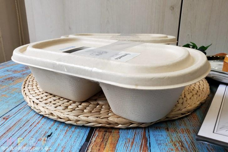51246962965 4217f66285 c - 午間餐盒可以吃到各國美味,Fermento發酵是被甜點店耽誤的異國料理吧!甜點也是好吃沒得挑剔啦~
