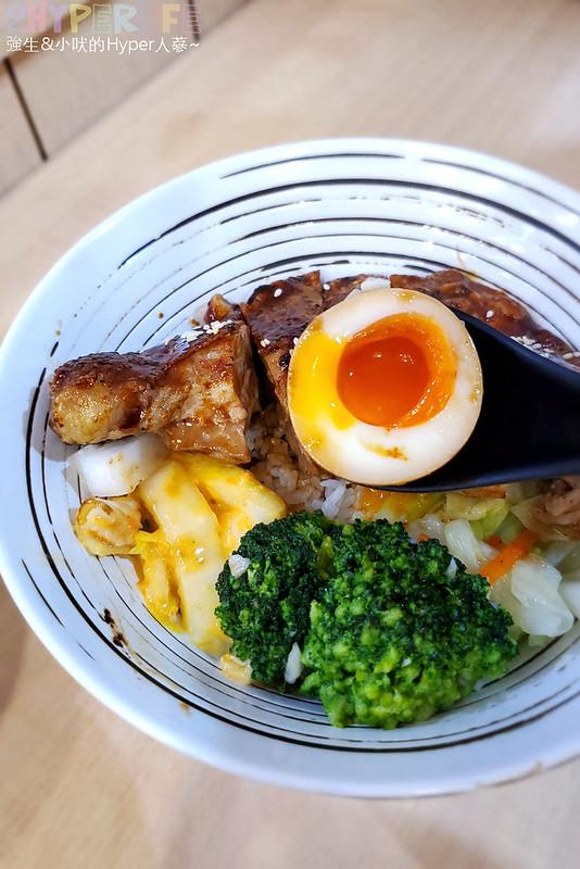 51249285982 612eb94277 c - 北平路好吃日式丼飯,慢·丼作雙拼不用200元,愛吃丼飯的孩子們千萬不要錯過啊~