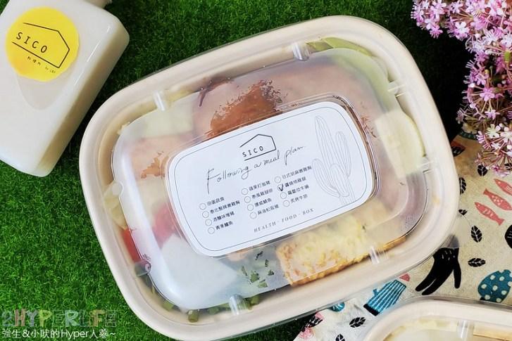 51252386866 6283bf001a c - 從彰化開來台中的健康餐盒,SICO料理所純白外觀超像咖啡廳!也有和外送平台合作唷~