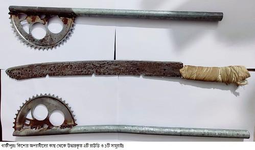 Gazipur-(2)- 13 June 2021-Five Teeneger Arrested With Samurai & Raudi At Chyabithi