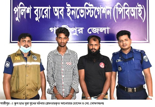 Gazipur-(1)- 08 June 2021-PBI (Two Arrested For Cluless Student Murder)-2