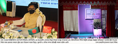 19-06-21-Inaugural Ceremony_G to G Project-15