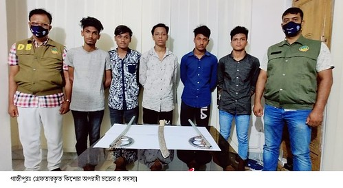 Gazipur-(1)- 13 June 2021-Five Teeneger Arrested With Samurai & Raudi At Chyabithi
