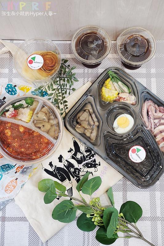51263936174 2e9cd14225 c - 這家義式小館的外帶精緻餐盒價格挺實惠,190元就能吃到整隻鹽煮透抽義大利麵!