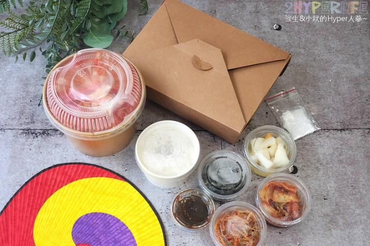 51265733411 e00c073724 c - 中科商圈人氣韓國燒肉,防疫期間有四款便當和韓式豬腳套餐可以解嘴饞!