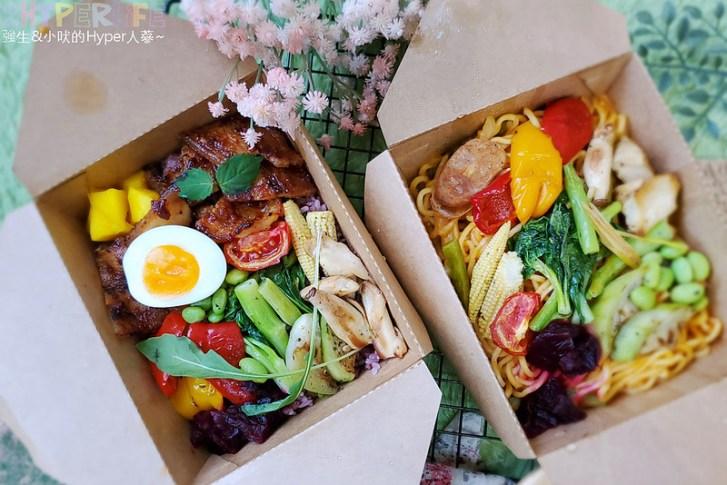 51280347151 46e8be99ea c - 防疫餐盒加濃湯只要160元,As Soon As Pasta餐盒口味不馬虎,美味度讓人想大喊Bravo啊!
