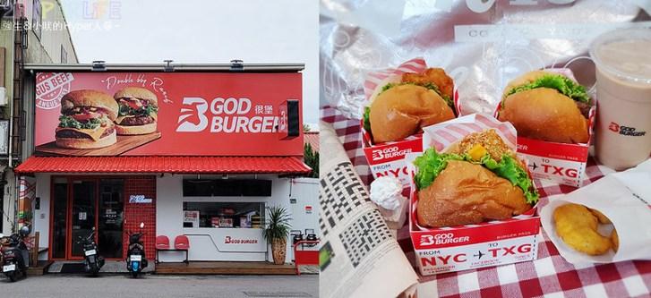 51294347500 a2f3de5fbd c - 一中商圈有點潮的美式漢堡店~GOD BURGER 很堡,紅白配色外觀吸睛!