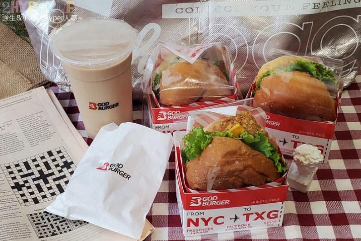 51294347840 77e25f5cb8 c - 一中商圈有點潮的美式漢堡店~GOD BURGER 很堡,紅白配色外觀吸睛!