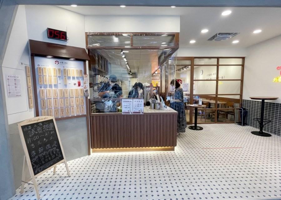 [桃園美食]外婆的茶屋-桃園寶山旗艦店|紅豆餅買五送一、買八送二~鹽大福軟綿綿.可線上訂餐 @VIVIYU小世界