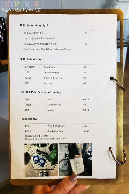 51309786502 7ef63def38 c - 有著大片落地窗的地中海藍咖啡館,Pluto Espressoria的肉桂捲也不少人推薦!