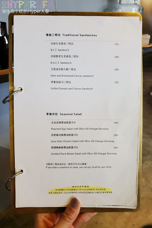 51310529116 66fe858a15 c - 有著大片落地窗的地中海藍咖啡館,Pluto Espressoria的肉桂捲也不少人推薦!