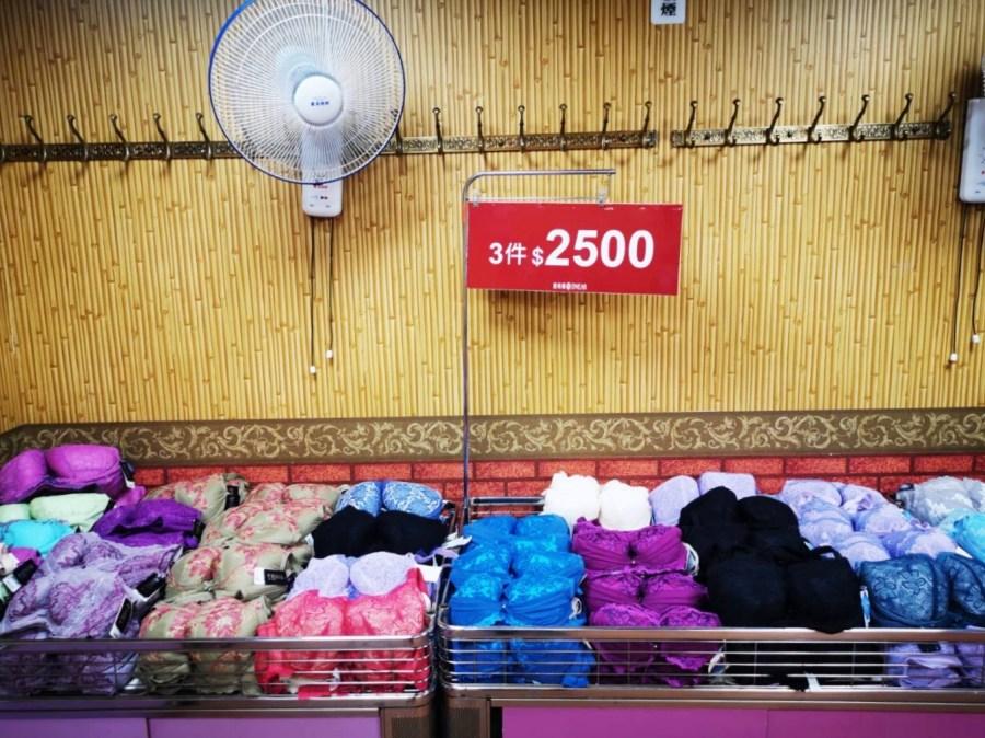 [竹北特賣會]思薇爾內衣廠拍特賣會|零碼回饋內衣6件$1000、內褲3件$390~經典內衣3件$1000.正品再享3500現折500 @VIVIYU小世界