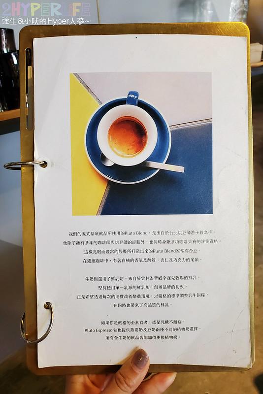 51311253384 b8b85d0345 c - 有著大片落地窗的地中海藍咖啡館,Pluto Espressoria的肉桂捲也不少人推薦!