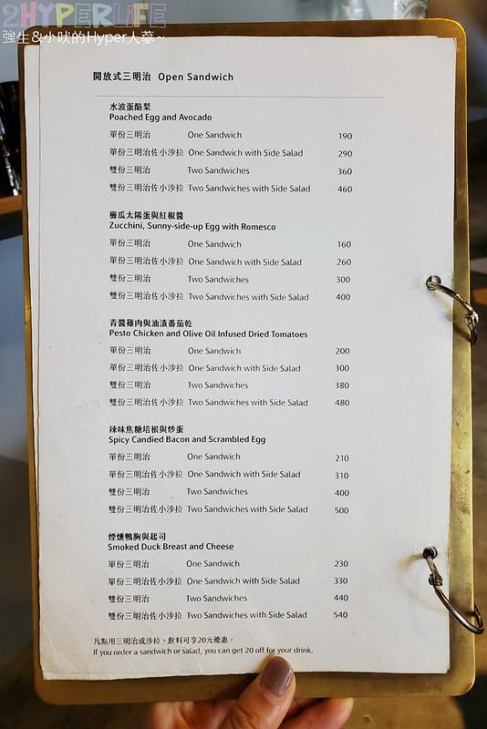 51311253474 a1fdaf250e c - 有著大片落地窗的地中海藍咖啡館,Pluto Espressoria的肉桂捲也不少人推薦!