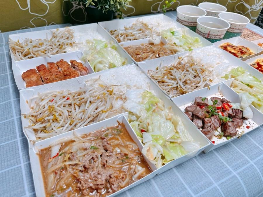 [桃園美食]饕客鐵板料理二訪 桃園市政府旁~限時推出防疫便當百元優惠.在家也能吃鐵板料理 @VIVIYU小世界