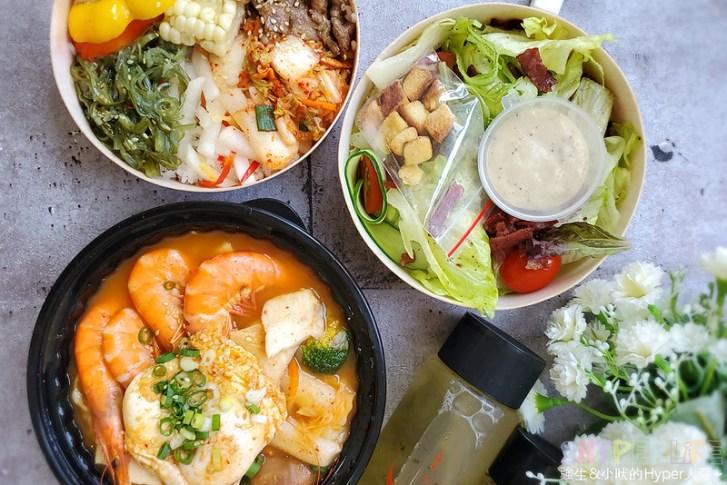 51367491200 0e35740995 c - 燒肉便當附沙拉和冷泡茶,一頭牛日式燒肉的防疫丼飯到店自取還打八折!