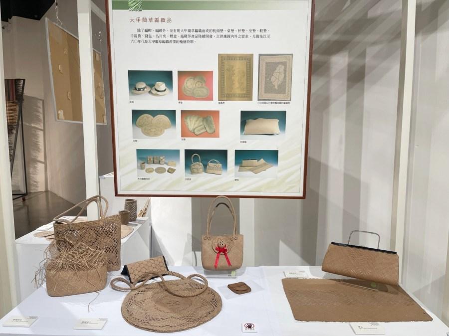 [台中景點]臺中市纖維工藝博物館 免門票雨天備案親子旅遊網美打卡免費景點 @VIVIYU小世界