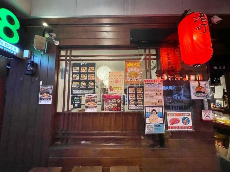 [台中美食]港町十三番地.中正店|適合聊天聚餐居酒屋~平價美味餐點 @VIVIYU小世界