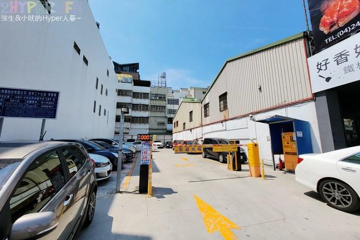 51401058026 d687951ee8 c - 每次經過人潮都滿滿的港式料理,銅鑼灣文記港式餐廳每隔壁就有停車場很方便~