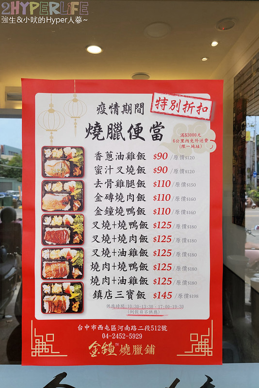 51401819844 7c3c6f9072 c - 每次經過人潮都滿滿的港式料理,銅鑼灣文記港式餐廳每隔壁就有停車場很方便~