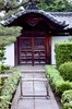 Photo:Hōshunin gate By
