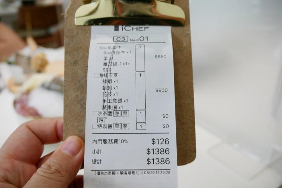 [青埔美食]樸食鍋物 PU SHI 大園書法公園正對面~網美系小火鍋店.吃得到食材原味 @VIVIYU小世界