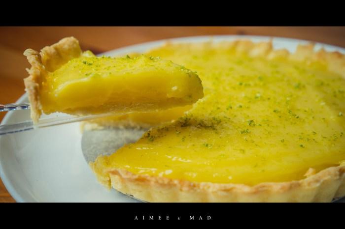 【檸檬派】酸酸甜甜好滋味!跟著步驟做一點也不難!