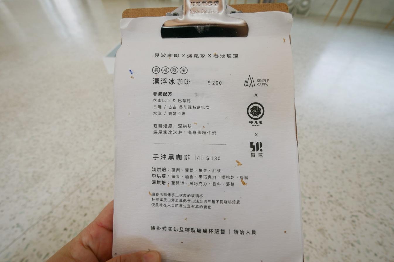 [新竹美食]春室 SPRING POOL GLASS STUDIO + The POOL|座落新竹公園.鄰近新竹動物園~陽光灑落的光影咖啡館 @VIVIYU小世界