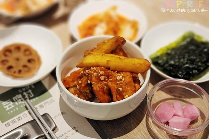 51494114872 bde8cd4dde c - 豆腐村│六種小菜無限續,再搭分享餐可以吃很飽!來大遠百逛街想覓食的韓式好選擇~