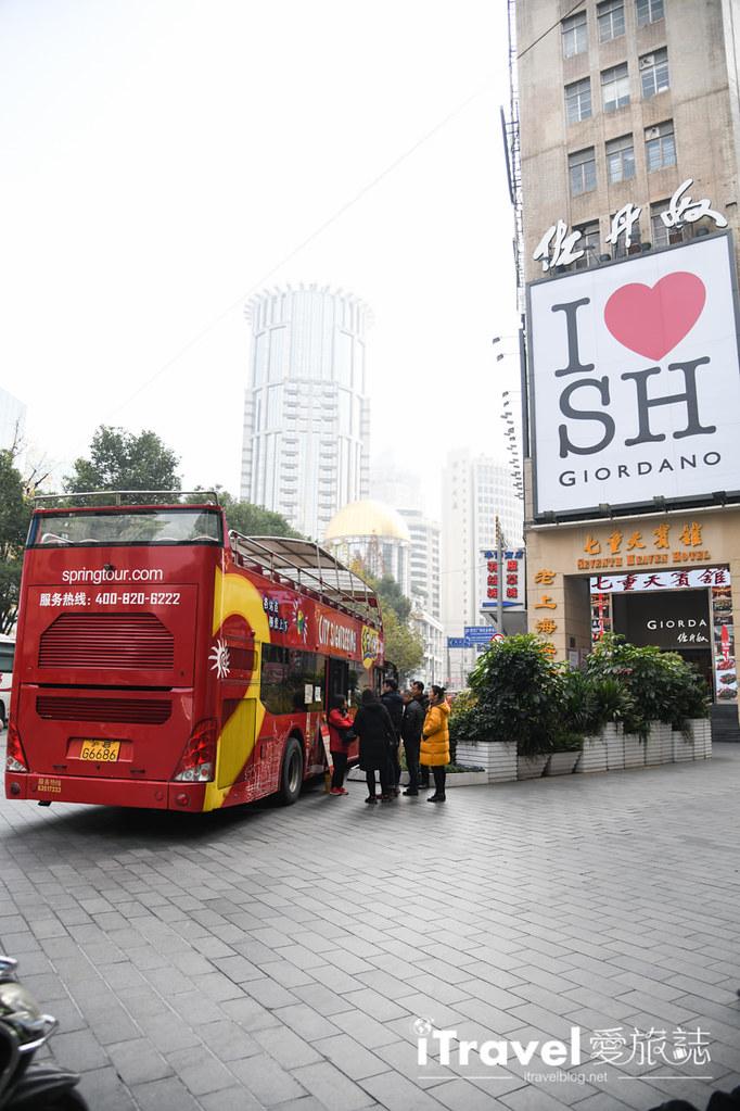 上海斯维登精品公寓 Shanghai Sweetome Boutique Apartment (62)