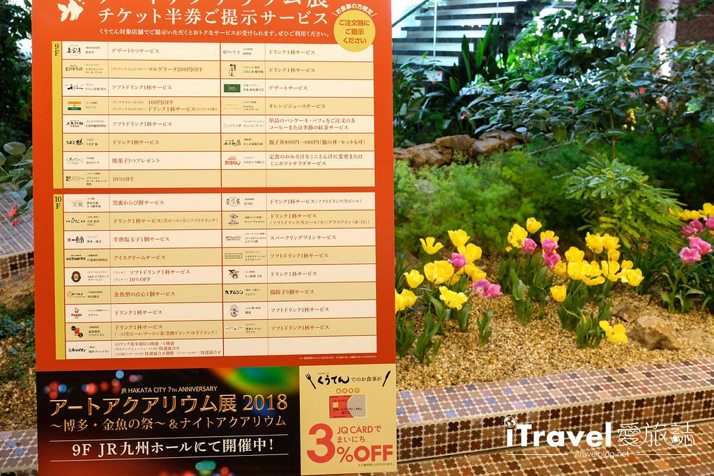 福岡展覽推薦 博多金魚の祭 (2)