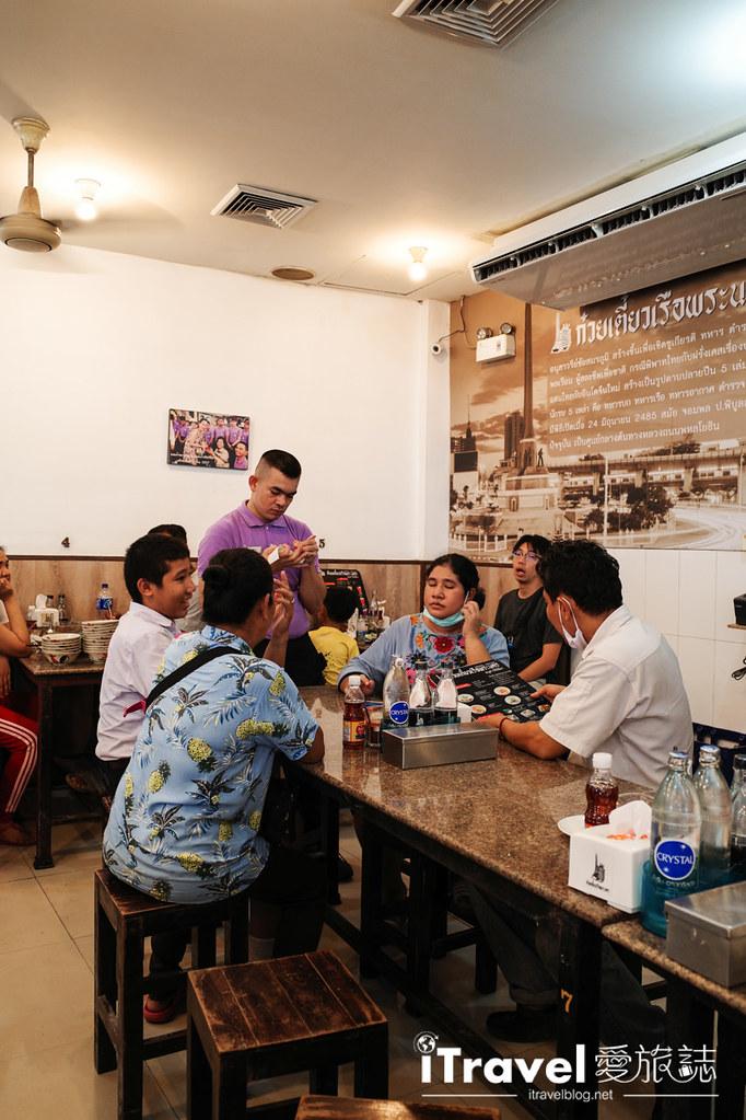 曼谷美食推薦 Pranakorn Noodle Restaurant (9)