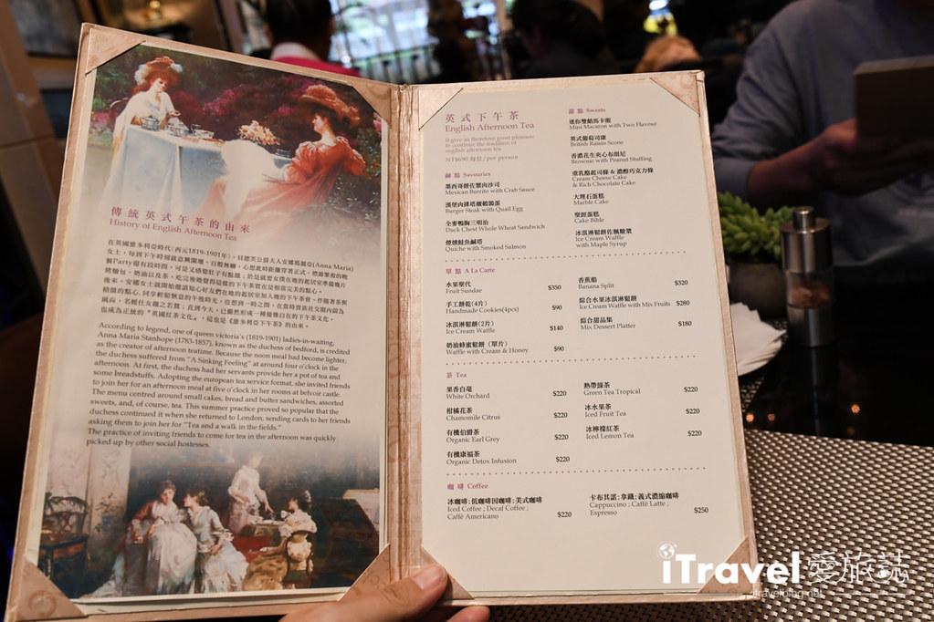 台北怡亨酒店 Hotel Eclat Taipei (74)