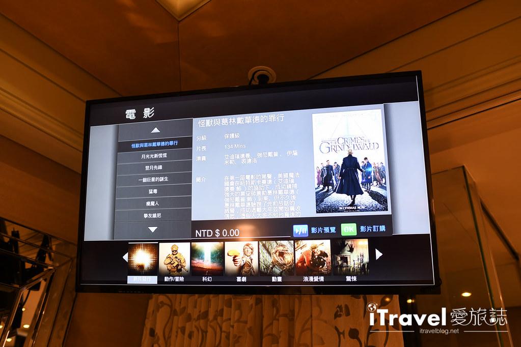 台北怡亨酒店 Hotel Eclat Taipei (40)
