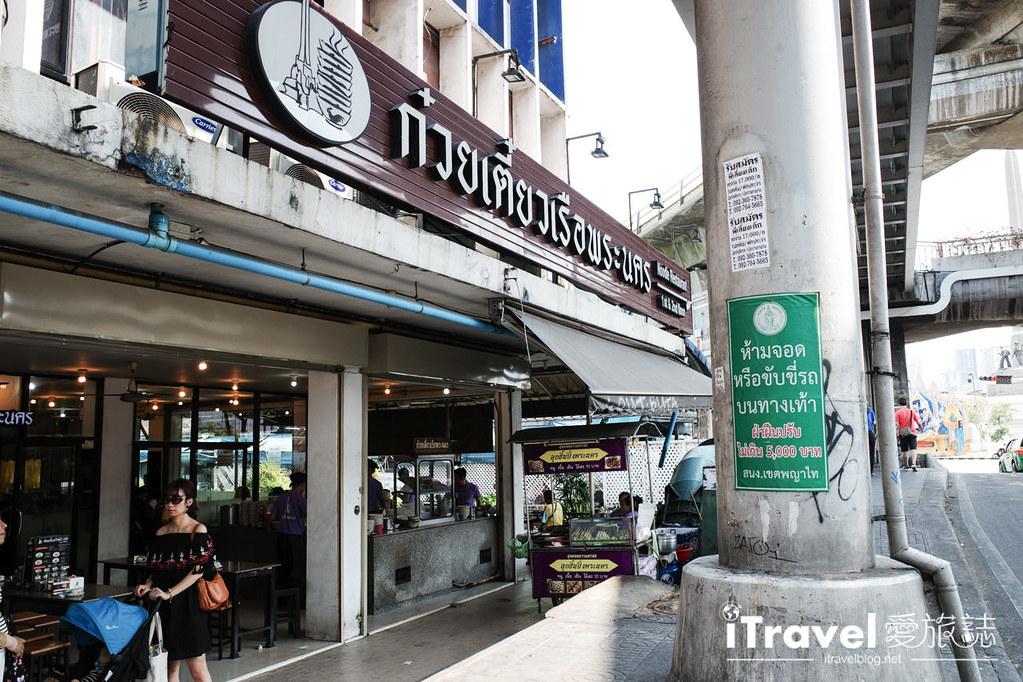 曼谷美食推薦 Pranakorn Noodle Restaurant (25)