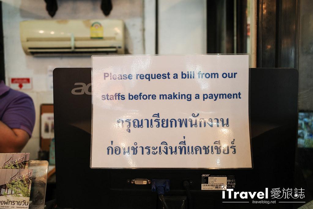 曼谷美食推薦 Pranakorn Noodle Restaurant (23)