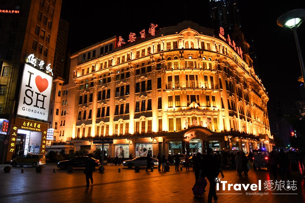 上海斯維登精品公寓 Shanghai Sweetome Boutique Apartment (68)