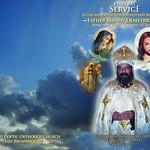 القمص بيشوي القمص ديمترى - القمص بيشوي ديمترى - كاهن كنيسة السيدة العذراء مريم بإيست برونزويك - نيوجيرسى - أمريكا (5)