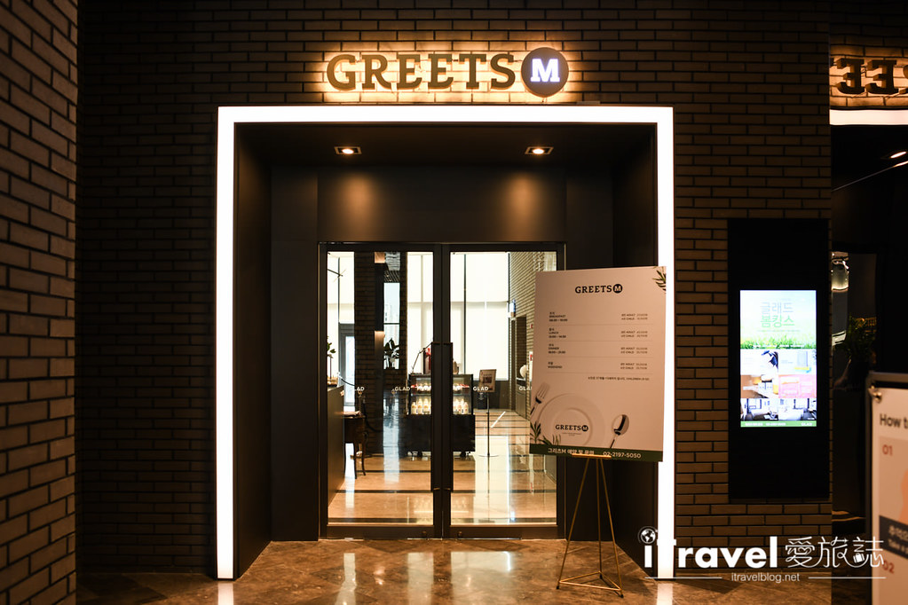 首爾飯店推薦 GLAD Mapo Hotel Seoul (63)