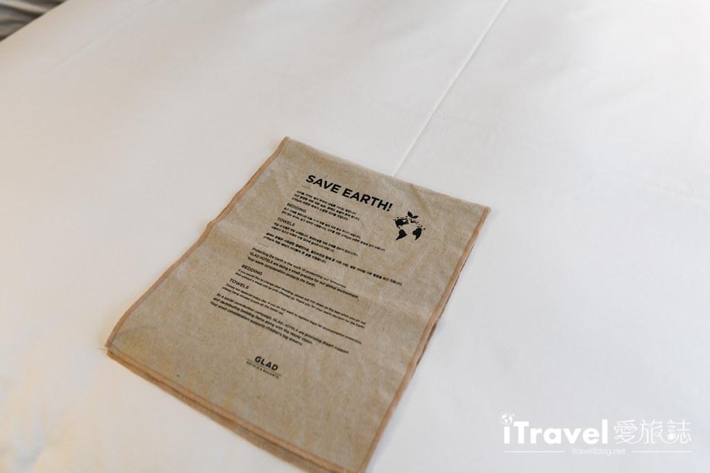 首爾飯店推薦 GLAD Mapo Hotel Seoul (28)