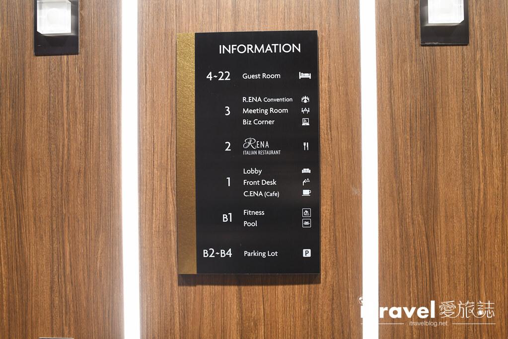 首尔南大门ENA套房饭店 ENA Suite Hotel Namdaemun (56)